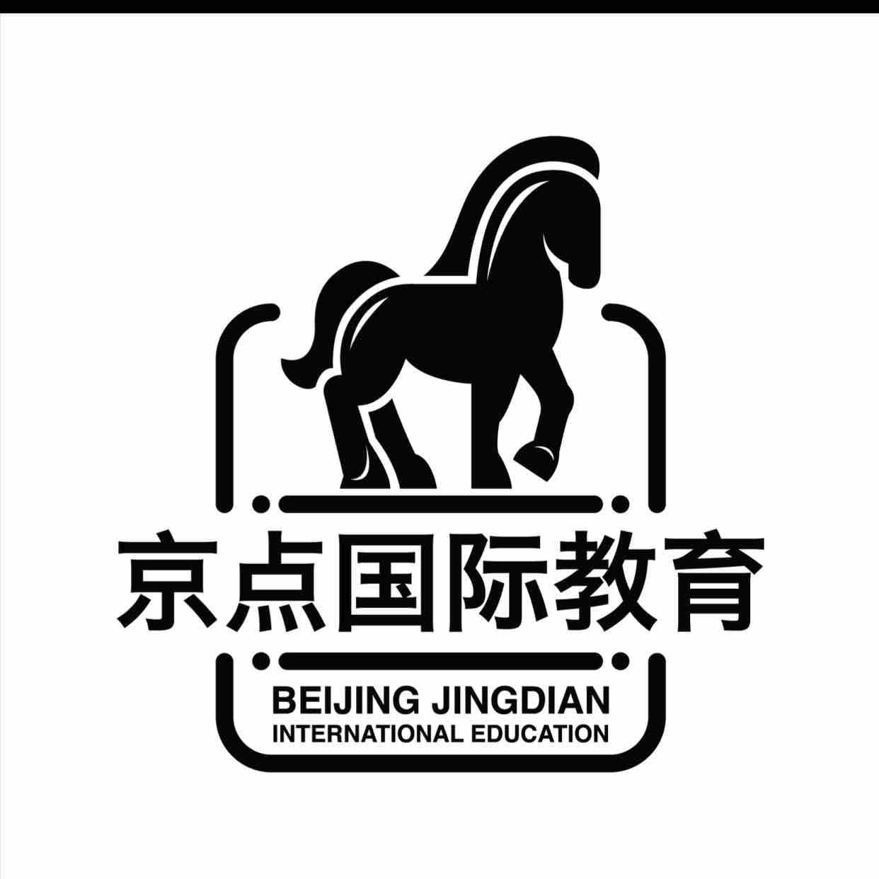 北京京点画室