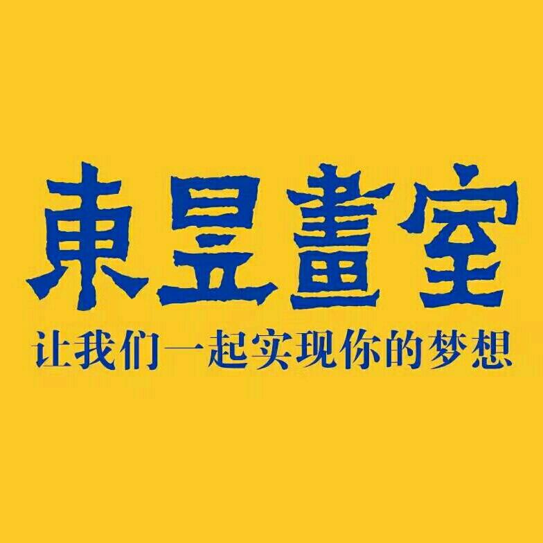 东昱画室赣州校区