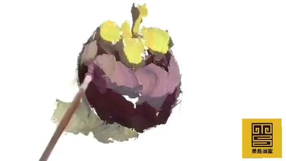 美胜画室单个物体画法-山竹(二)