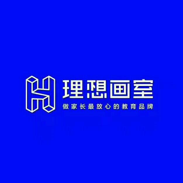 杭州理想画室垚聪