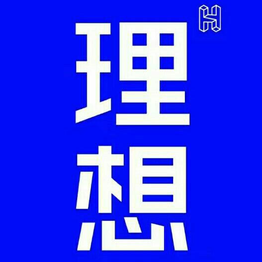 杭州理想画室俊杰