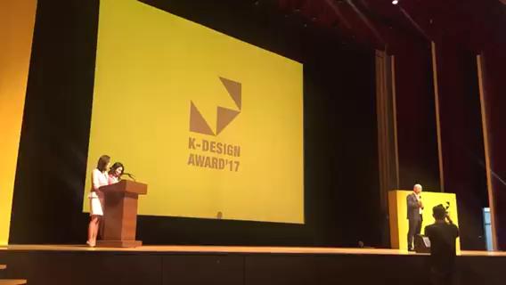 2017.8.26维欧产品设计再次获得国际性大奖K Design颁奖现场。
