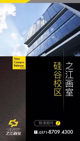 杭州天堂打造了一个全国最美画室,99%的人还不知道!!
