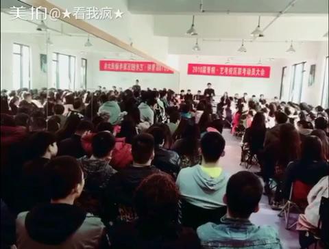武汉青桐教育2018界学员联考动员大会