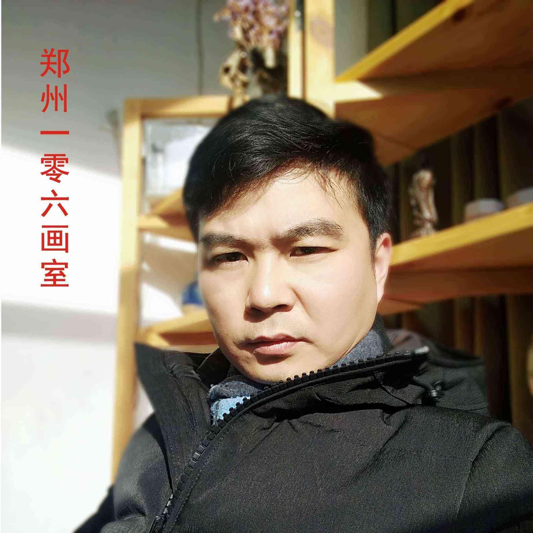 郑州106画室汪伟