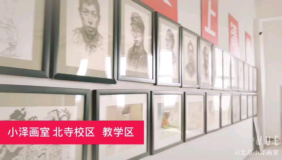 小泽画室北寺校区,有兴趣的同学私聊我,欢迎来小泽画室参观,我在小泽等你。