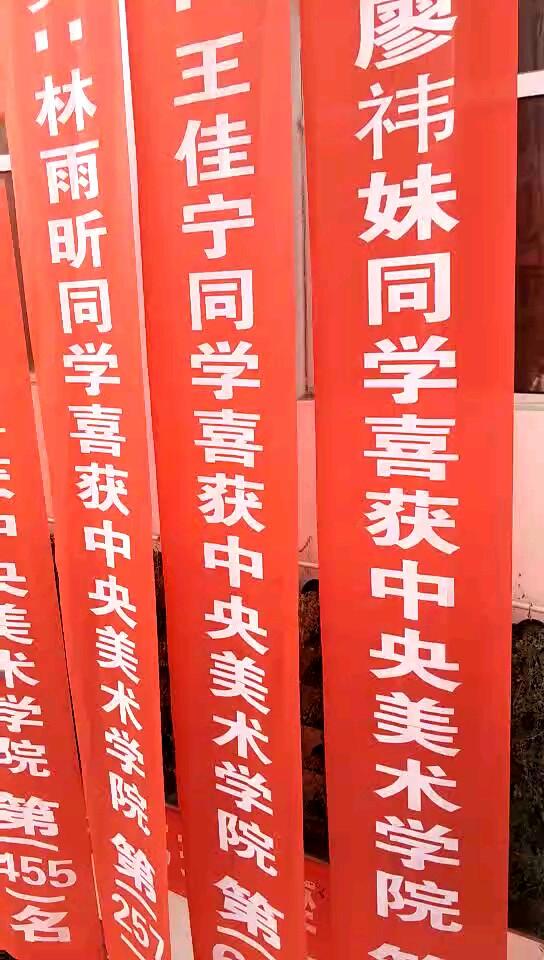 #北京画室#央美艺捷画室!!!真壮观