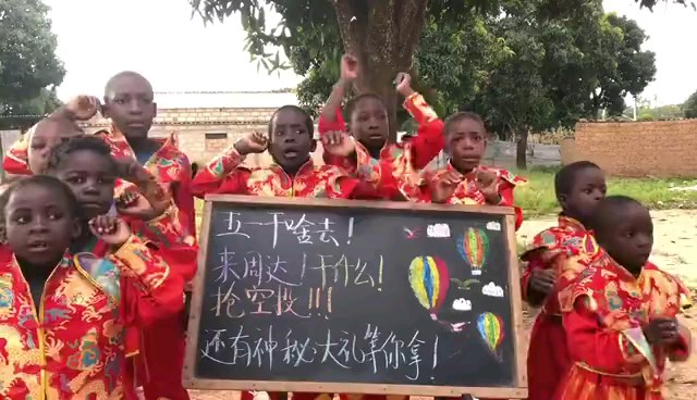 连非洲肯尼亚的小朋友都知道北京周达画室,五一来周达,空投等你拿!😏😏😏