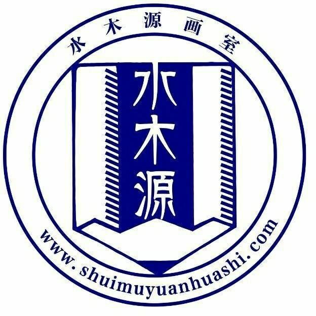 杭州水木源画室