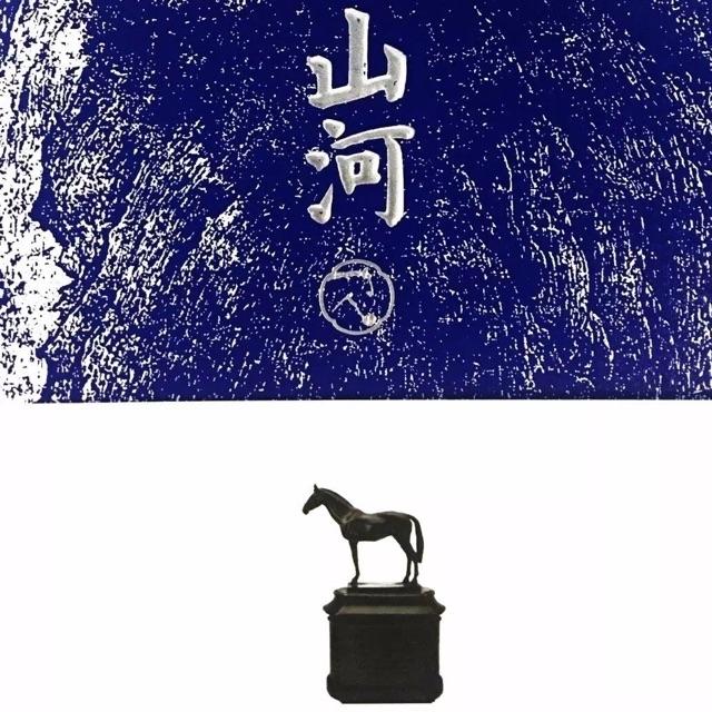 萍乡白塔岭画室-M