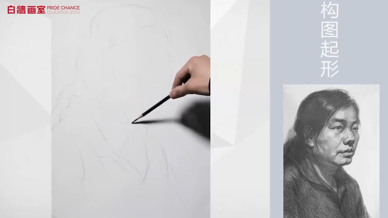素描头像-女中年-四分之三(一)