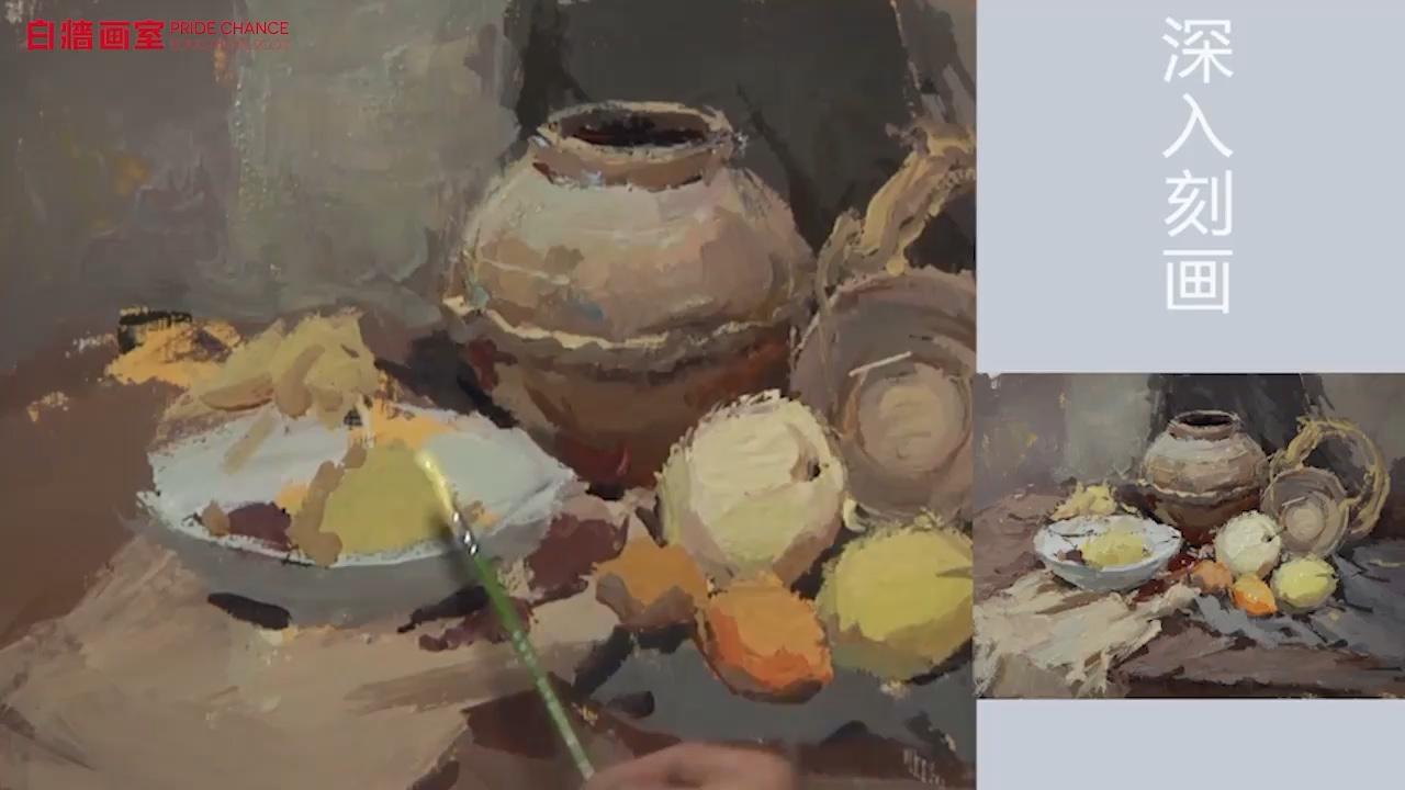 【杭州美术高考培训】色彩-静物-陶罐水果类(三)