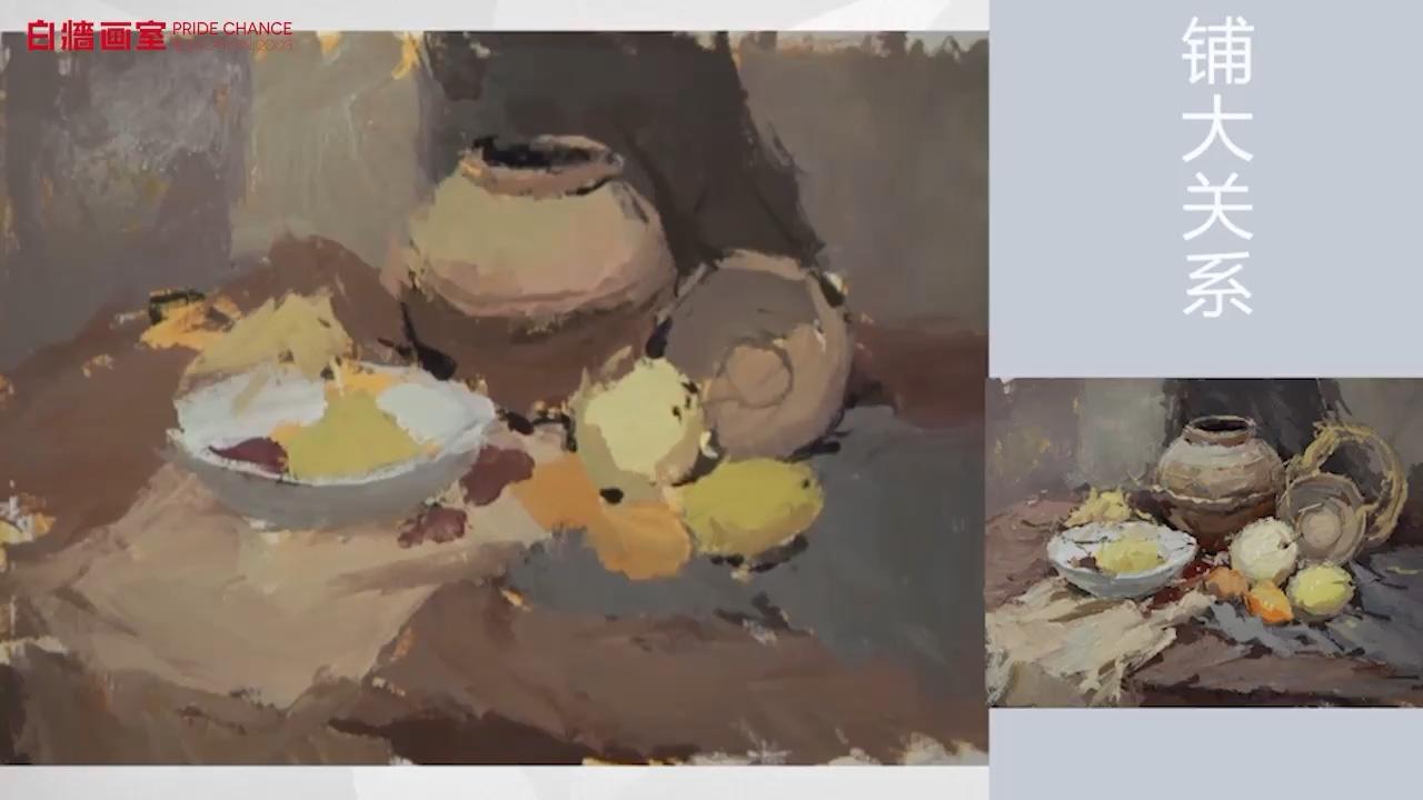 【杭州美术高考培训】色彩-静物-陶罐水果类(二)
