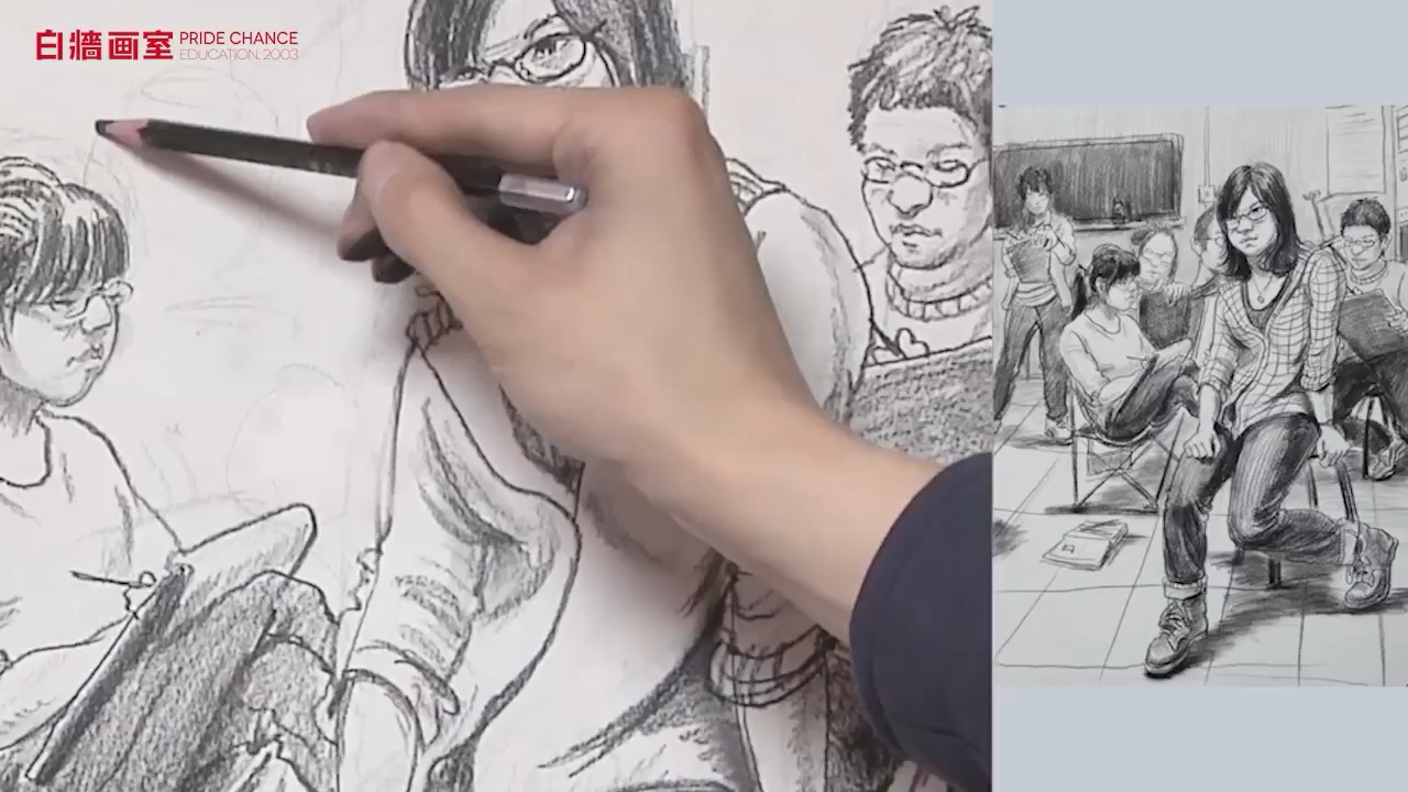 【杭州白墙画室】场景速写-三人以上-画室一角(三)