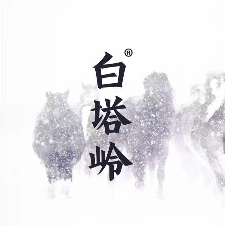 杭州白塔岭贺老师