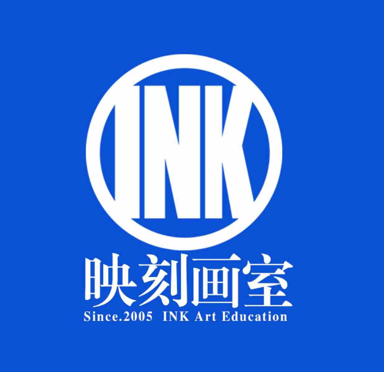 天津INK映刻画室