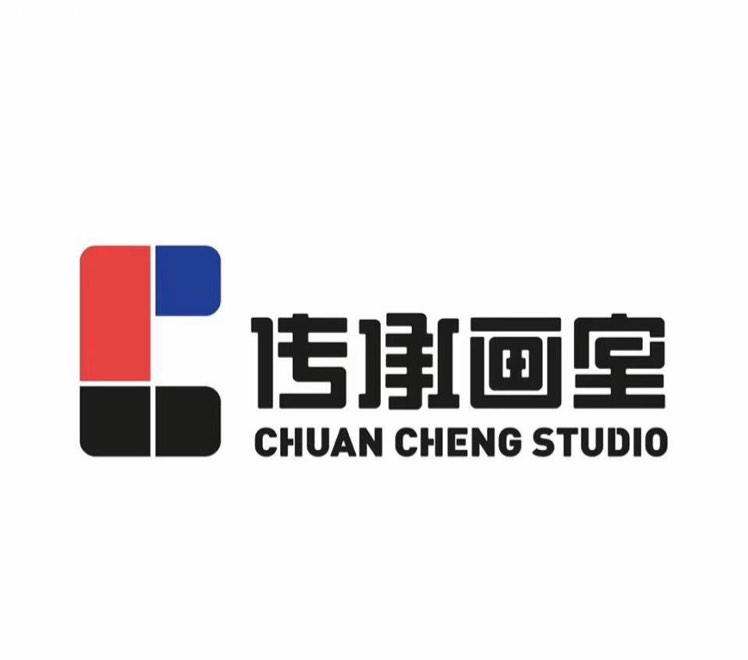 济南传承-周老师