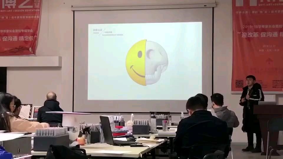 博艺设计课堂: 高玉成老师为来自全国各地进修的老师讲解设计概念。