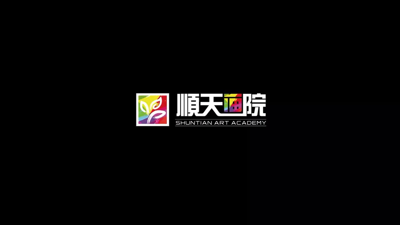 【顺天画院】色彩范画~