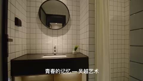 学生时代每个人的心中都有一个家,吴越艺术寝室是青春的记忆[咖啡]