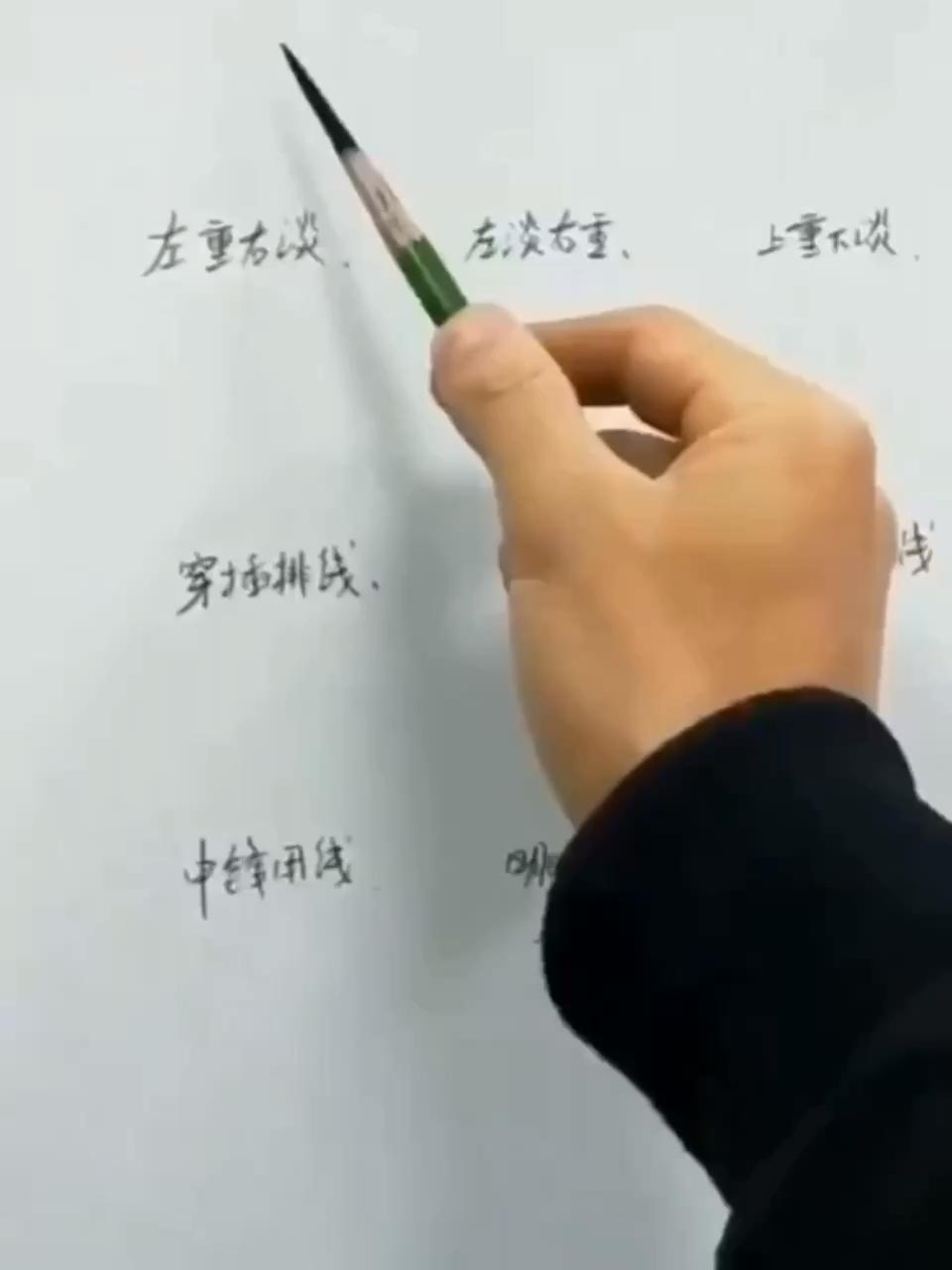 素描学习用线技巧!
