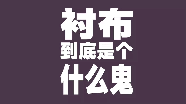 杭州将军画室|素描衬布的画法,不会画衬布的同学戳进来!!!