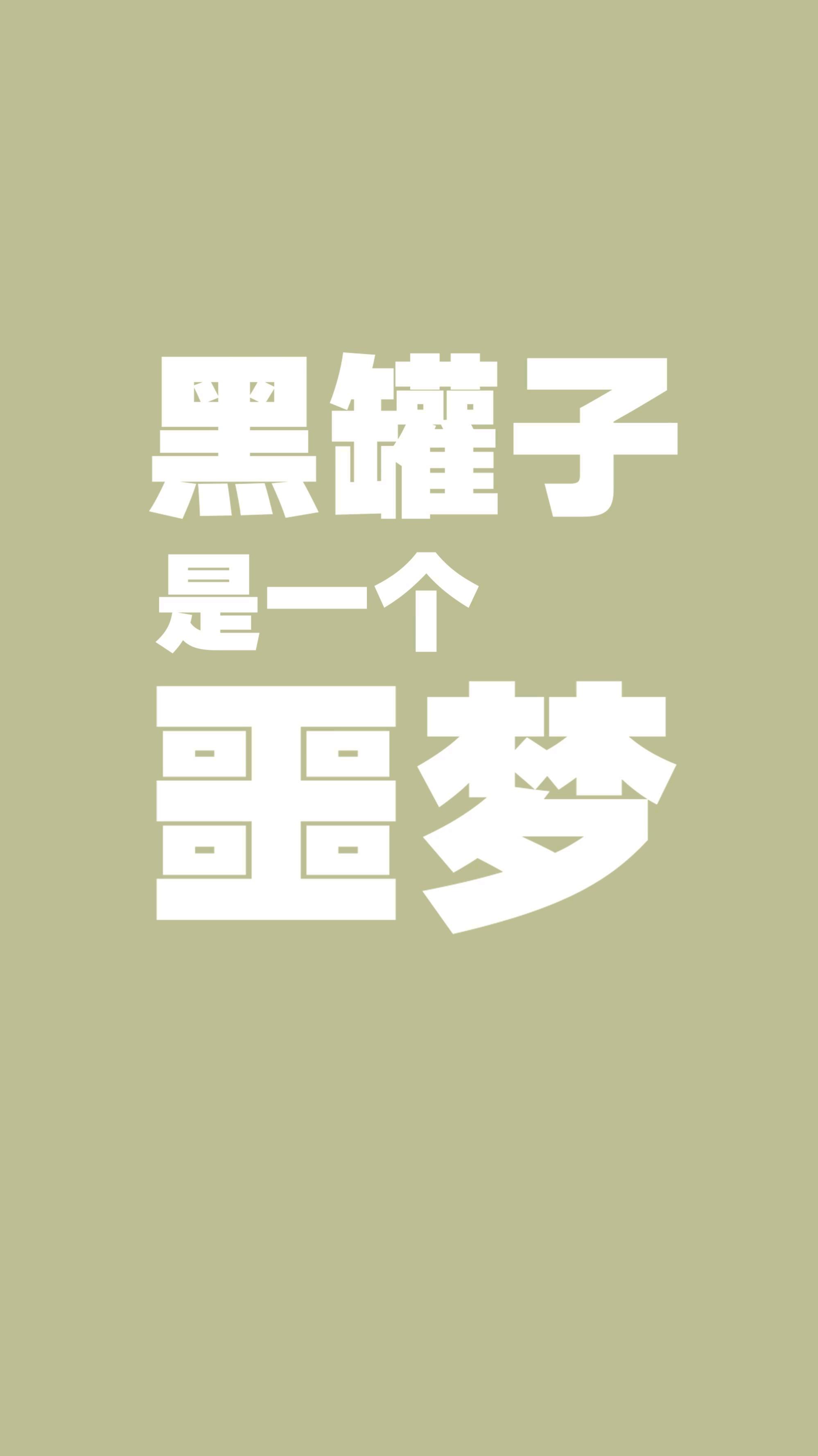 杭州将军画室|素描黑罐子不会画?看名师视频教学,拿下这个黑罐子!