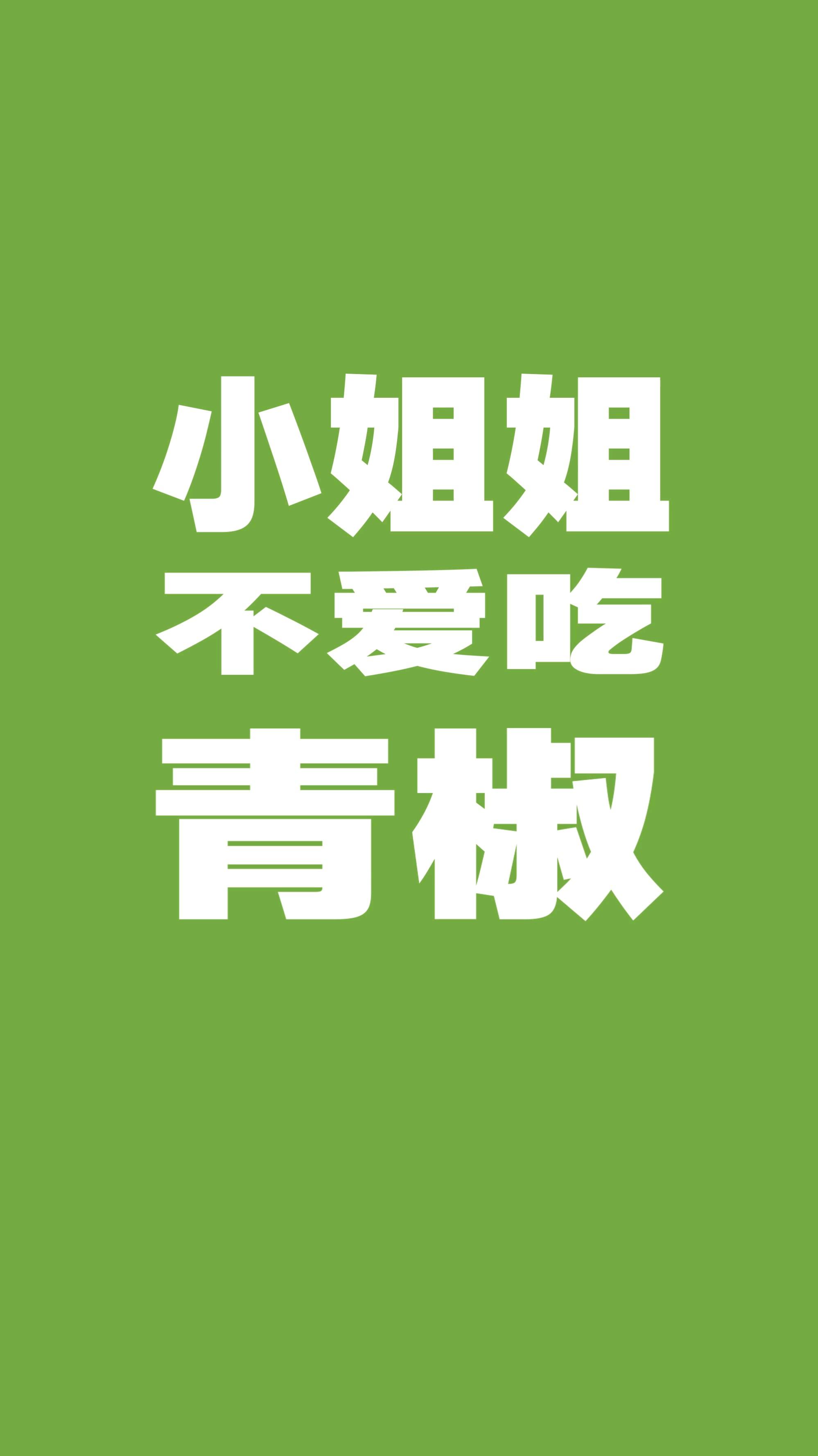 杭州將軍畫室|素描之青椒!小姐姐們都愛吃,趕快學!!!