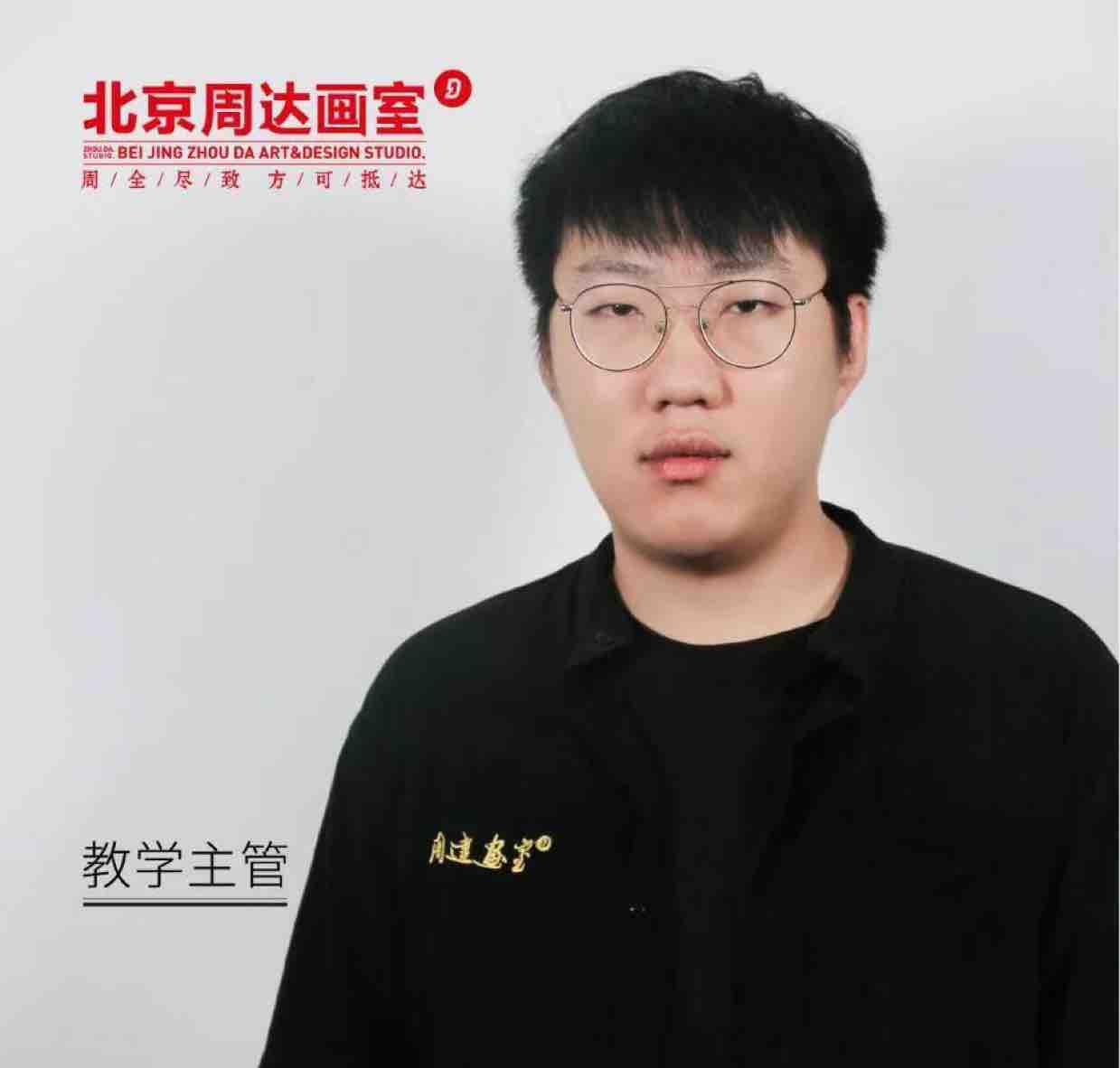 天津美院-肖建鑫