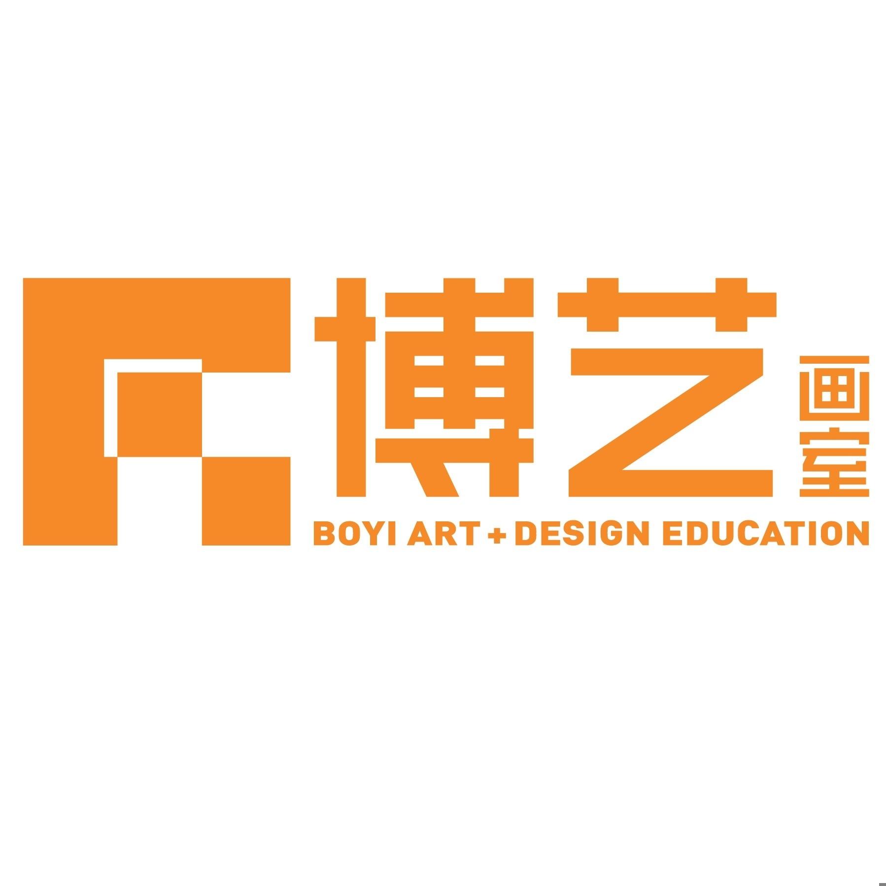 北京博艺画室官方