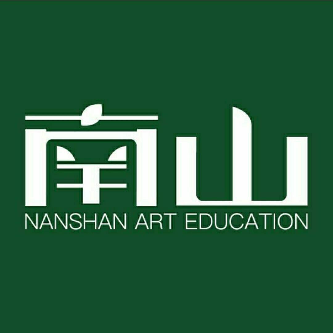 西安美术 学院