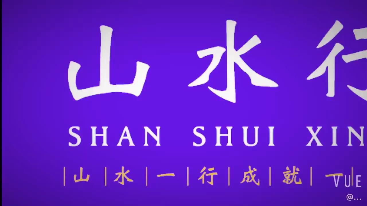 杭州山水行画室 斗志昂扬的同学们。为梦想千里行。来到山水行的同学们都是好样的。有理想有抱负