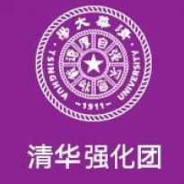 2019小泽画室【清华强化团】