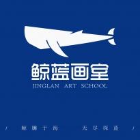 2020届联考精品班(全国分省教学)