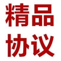 杭州吴越画室:校长班/双培班