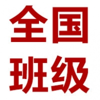 杭州吴越画室:全国校考班/联考班