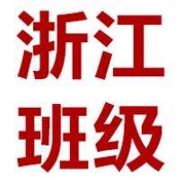 杭州吴越画室:浙江校考班/联考班