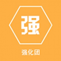 小泽画室【综合强化团】