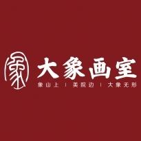 大象画室浙江状元班