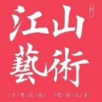 清央班(精品校区)