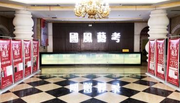 郑州国风艺考画室校考成绩