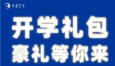 """【卓彩""""豪""""礼,大放送】"""