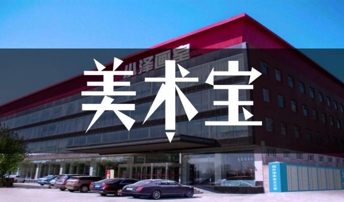 北京小泽画室