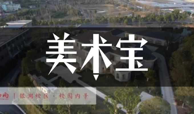 杭州正向画室