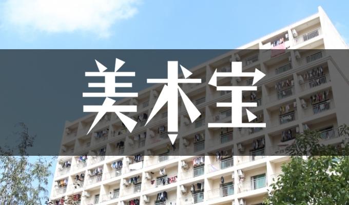 江西艺道尚贤画室