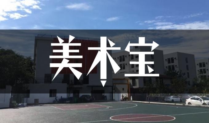 杭州天空学堂
