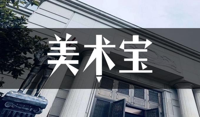 杭州国艺兄弟画室