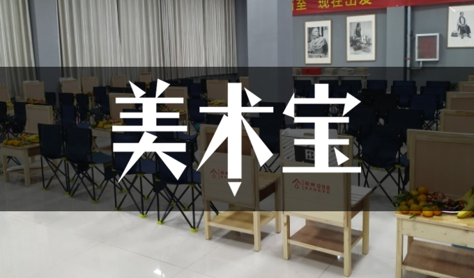 郑州098美术培训学校