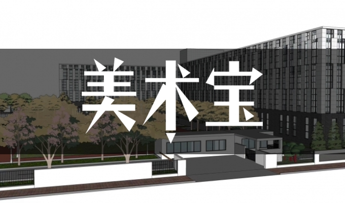 济南风塘画室