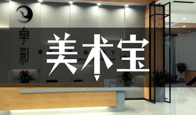 广西卓彩艺术培训学校